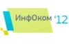 Russian Forum Infocomm Development in Russia in the transition to the information society