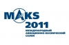 Summer programm of the International Aviation and Space Show MAX-2011